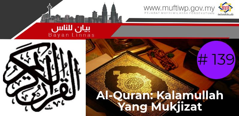 Pejabat Mufti Wilayah Persekutuan Bayan Linnas Siri Ke 139