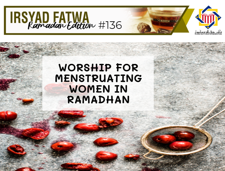 ramadhan edition 136