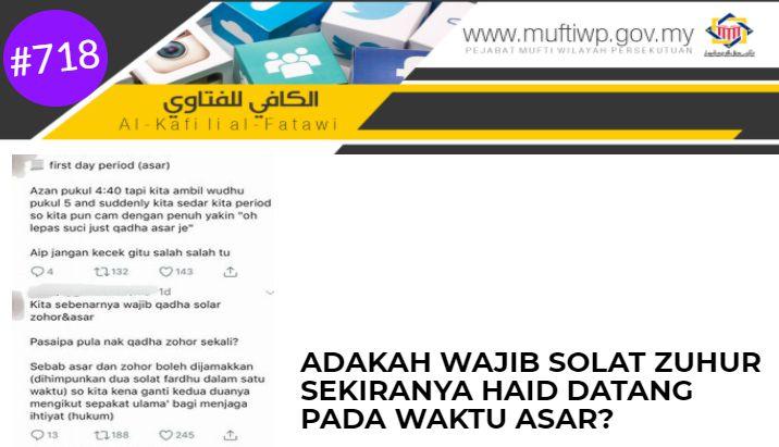 AL-KAFI  718   ADAKAH WAJIB QADHA  SOLAT ZUHUR SEKIRANYA HAID DATANG PADA  WAKTU ASAR  83d3ff7a8e