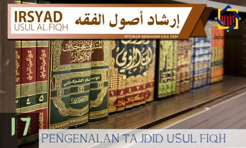 Pejabat Mufti Wilayah Persekutuan Irsyad Usul Fiqh