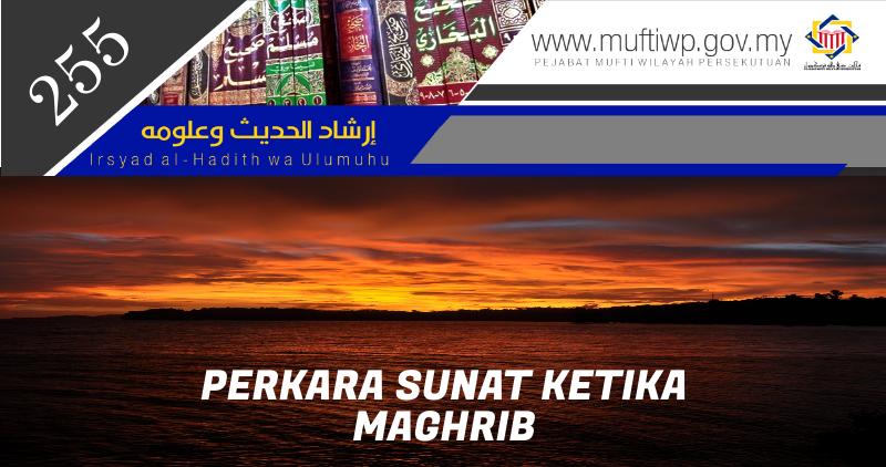 Pejabat Mufti Wilayah Persekutuan - IRSYAD AL-HADITH SIRI KE-182 ... 266da7c956