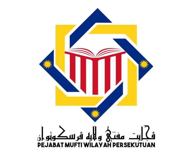 pejabat mufti wilayah persekutuan logo pejabat