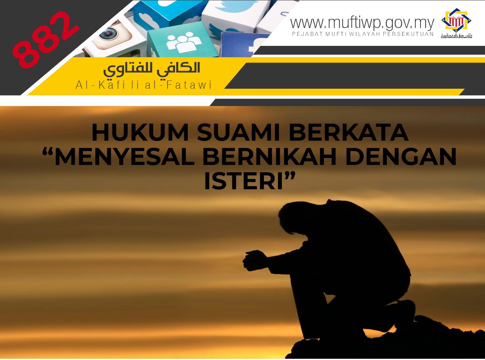 Pejabat Mufti Wilayah Persekutuan - AL KAFI   884  HUKUM SUAMI ... 7bd332409f